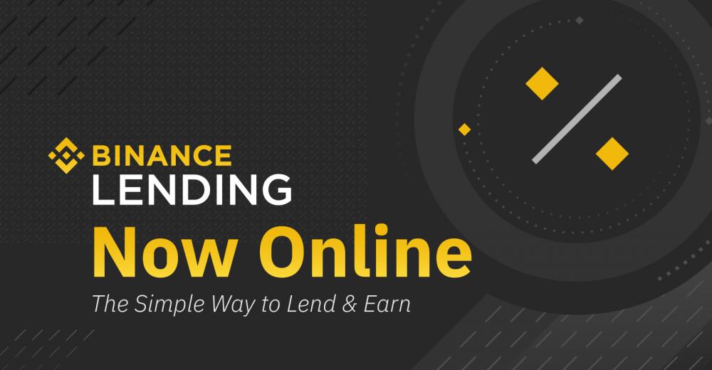 Binance запускает восьмую фазу своего кредитного продукта