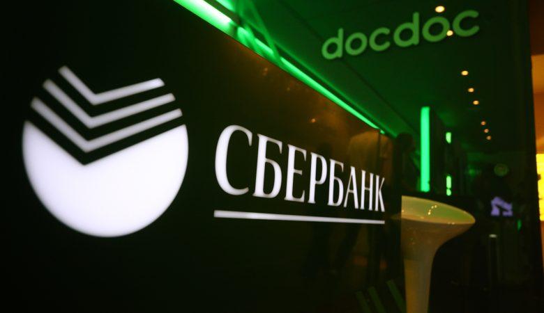 Новая утечка в Сбербанке: в сеть попали личные данные клиентов и записи разговоров