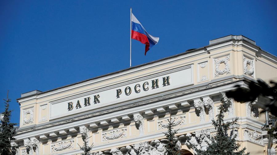 Глава Центробанка РФ: преимущества крипторубля невозможно оценить реально