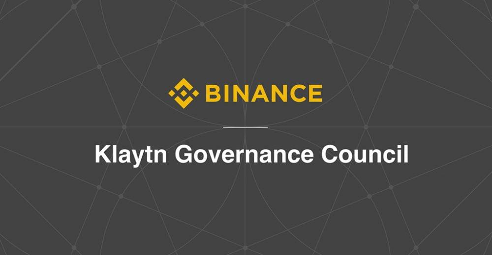 Binance присоединяется к блокчейн-проекту интернет-гиганта Kakao