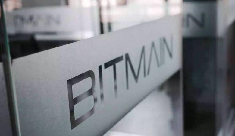 Bitmain подала заявку на IPO в SEC, Deutsche Bank является спонсором