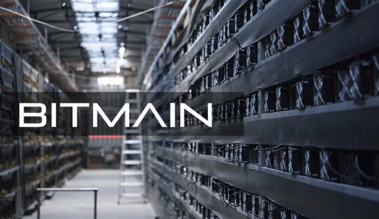 Bitmain запустил крупнейшее майнинг центр в Техасе