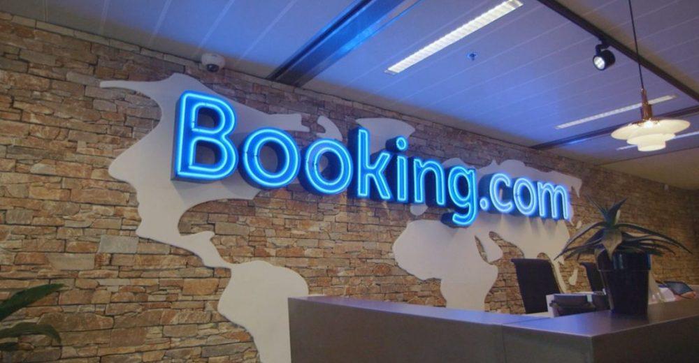 Холдинг Booking покидает Ассоциацию Libra