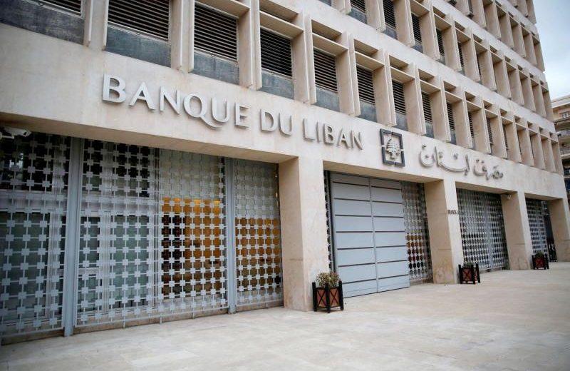 Закрытие ливанских банков - «самый мощный случай» для криптовалюты