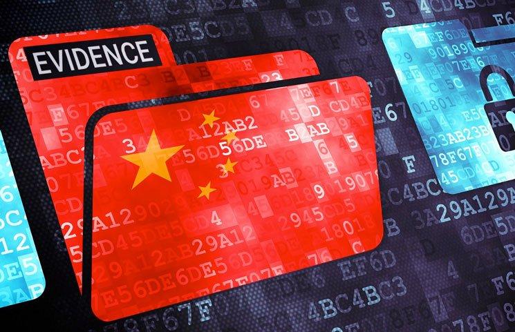Китай изучает блокчейн и AI для трансграничного финансирования