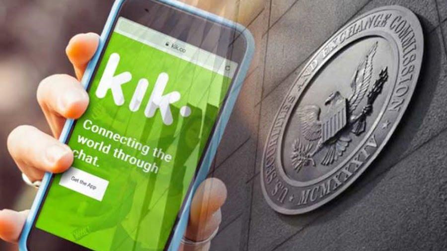 KIK закрывает мессенджер и увольняет сотрудников для продолжения судебного разбирательства с SEC