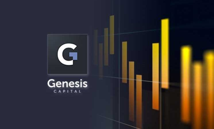 За 3й квартал Genesis обработала рекордный объем криптовалютных займов на $870 млн