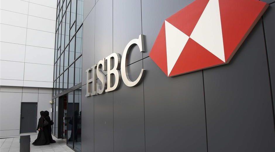 HSBC принял первый аккредитив на блокчейне в Малайзии