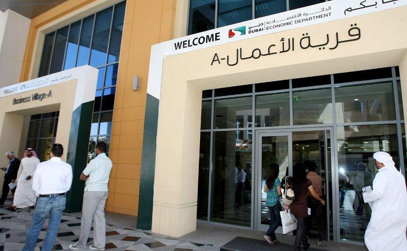 Департамент экономики Дубая переходит на платформу единого реестра на основе блокчейн