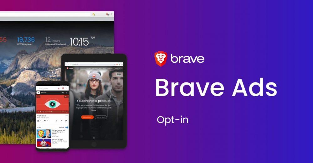 Brave преодолел отметку в 8 млн активных пользователей в месяц