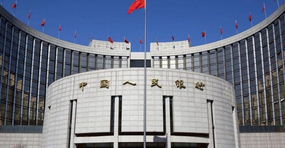 Центробанк Китая начал сертификацию цифровых платежей и блокчейн-продуктов