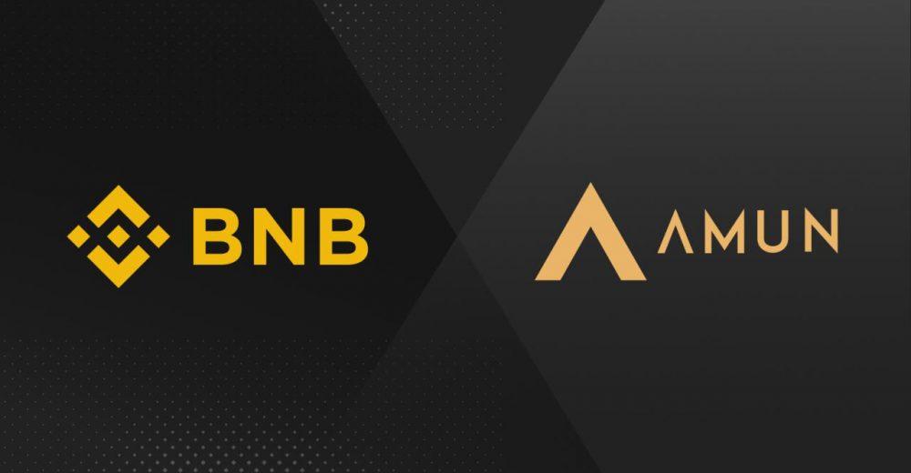 Binance запускает ETP для своего токена BNB на швейцарской фондовой бирже