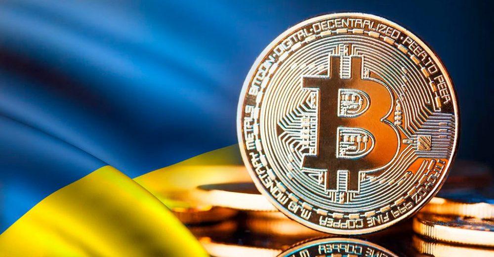 Три крупные биткоин-биржи выразили интерес к работе в Украине