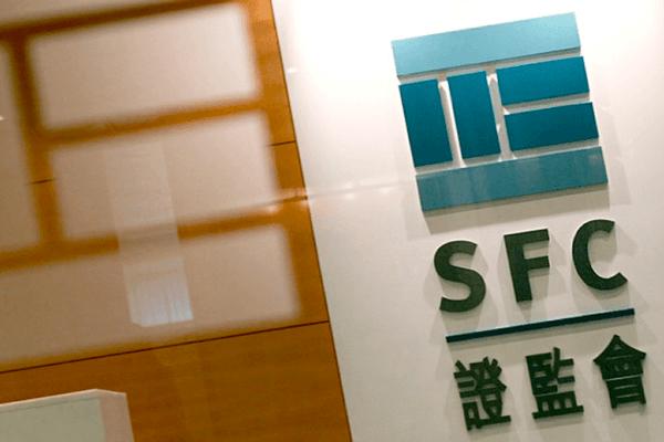 Гонконгский регулятор SFC выпустил правила для крипто-фондов