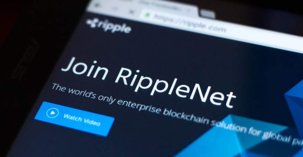 Ripple объединил сервисы xRapid, xVia и xCurrent в один сервис RippleNet