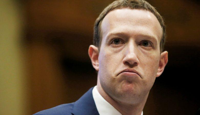 Цукерберг: Facebook не запустит Libra без одобрения США