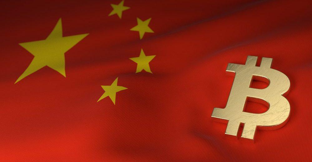 В Китае принят первый в истории о криптовалюте вступающий в силу в январе 2020 года