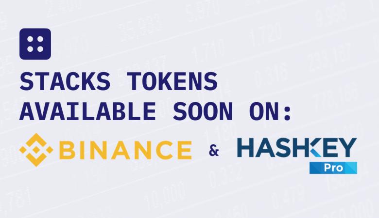 Binance и Hashkey Pro добавят одобренный SEC токен Blockstack
