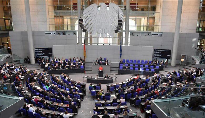 Криптовалюты, подобные биткоину, не являются реальными деньгами - парламент Германии