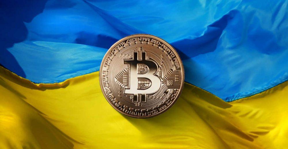 В Украине предложили легализовать майнинг и создать «криптодолину»