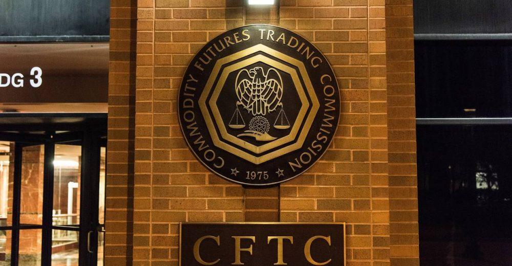 Председатель CFTC США заявил, что Эфир - товар, фьючерсы на ETH следующий шаг