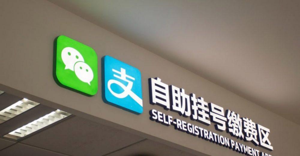 Binance начинает принимать платежи через Alipay и WeChat