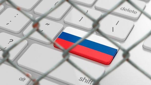 СМИ: на изоляцию рунета по всей стране уйдет не менее года