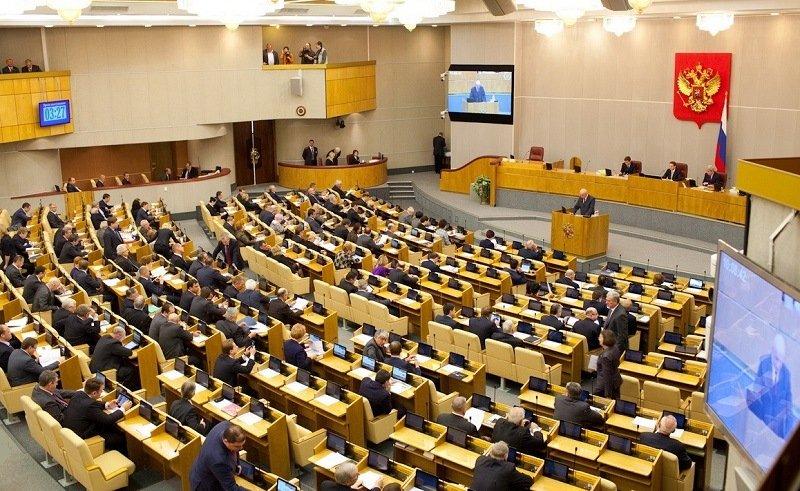 В Госдуме назвали идею конфискации криптовалют «логичным шагом»