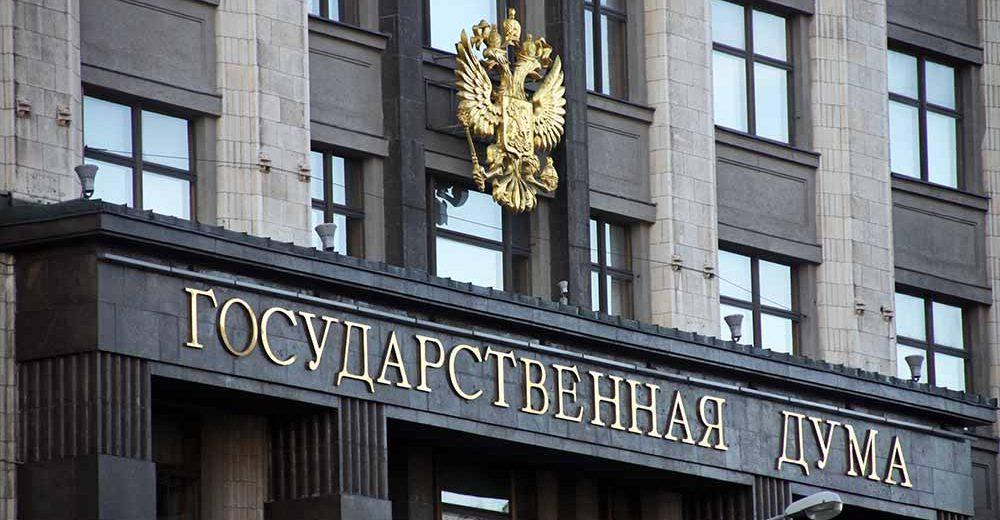 В Госдуме заявили о необходимости перекрыть каналы недобросовестного использования криптовалют