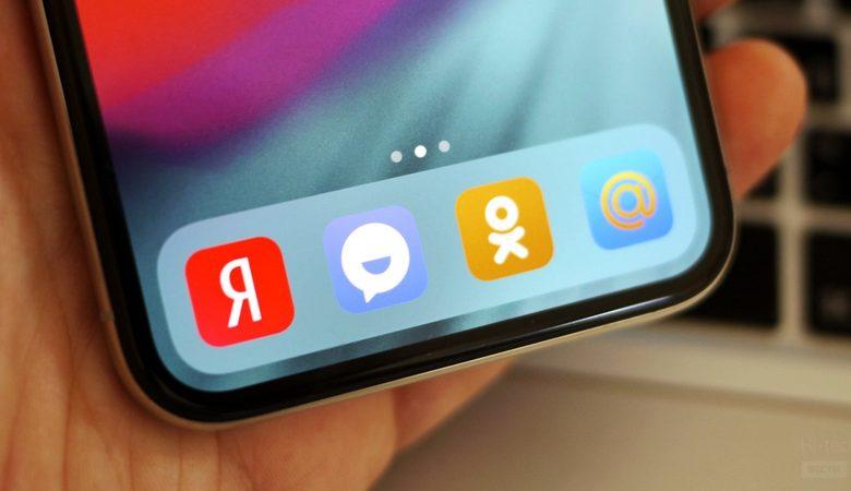 Законопроект о запрете смартфонов без российских приложений принят в первом чтении