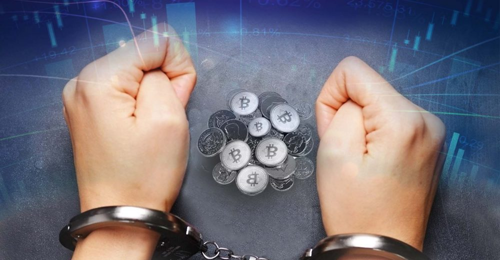 Россия разработает механизм конфискации криптовалют к 2021 году