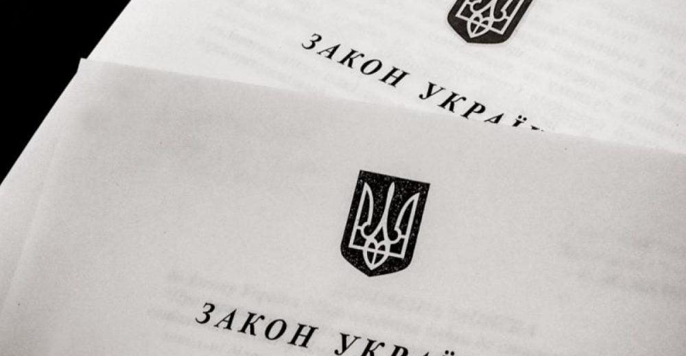 Украина потеряет более $405 млн из-за законопроектов по регулированию криптоиндустрии