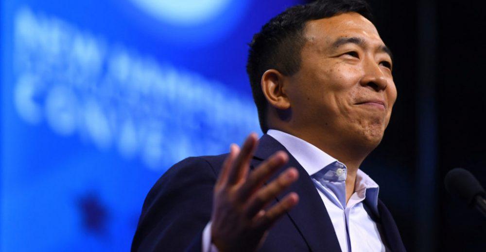 Кандидат в президенты США Эндрю Янг обещает регулировать крипто-рынок
