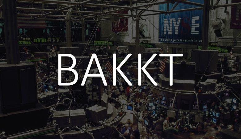 Bakkt установит рекорд по объему торгов Биткоином в ноябре