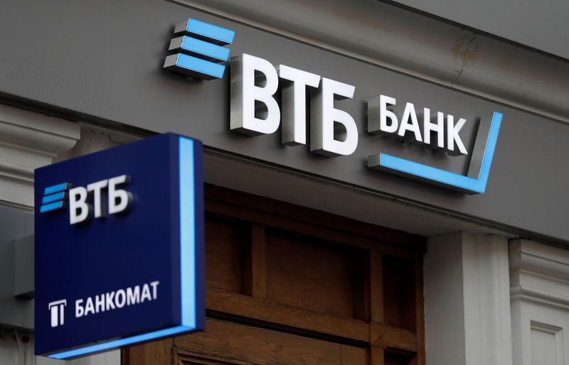 На черном рынке оказались данные 5 тысяч клиентов ВТБ