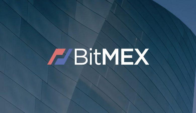 На бирже BitMEX произошла утечка данных
