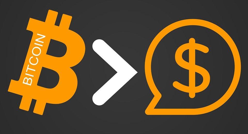 Отличие Биткоина от традиционных валют