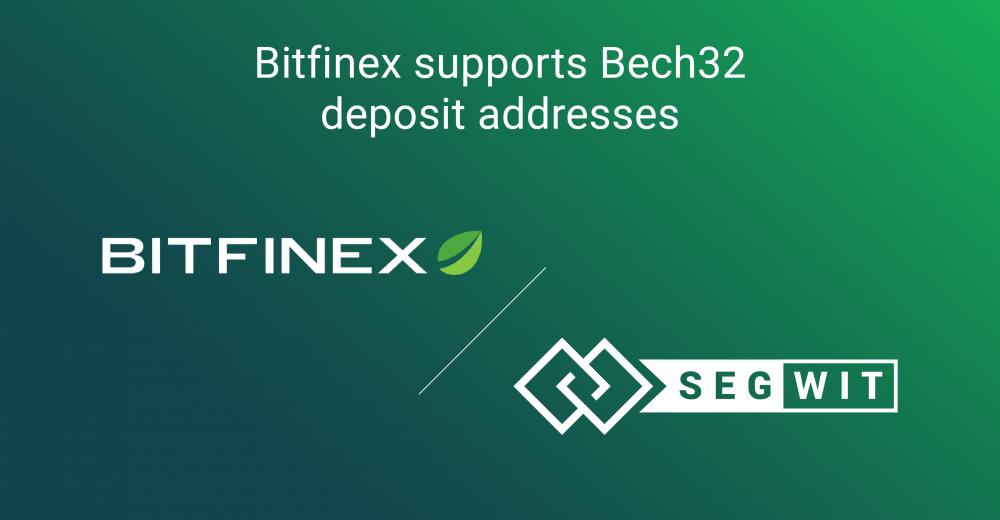 Bitfinex добавила поддержку Bitcoin Bech32