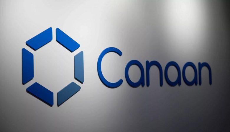 Canaan намерена достичь рыночной оценки в $1,6 млрд по результатам IPO
