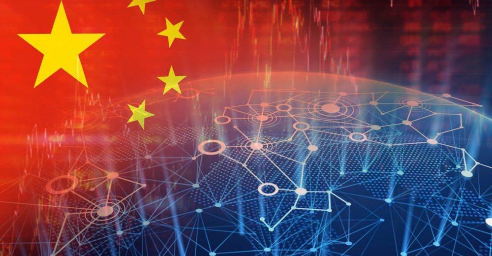 """Китай: Блокчейн - это будущее, но избегайте ажиотажа вокруг """"Aircoins"""""""