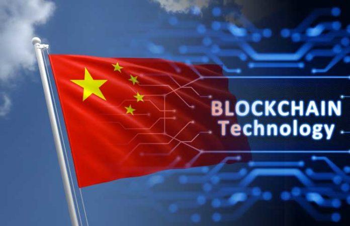 Китайские компании запустили инвестиционный блокчейн-фонд на $1 млрд