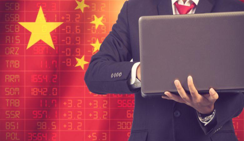 Власти еще одного китайского метрополиса ужесточат контроль над криптотрейдингом