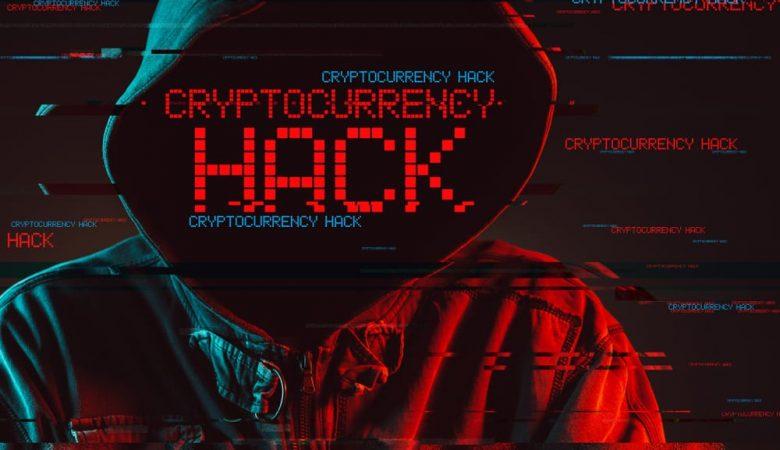 Хакеры взломали биткоин-биржу Upbit. Ущерб оценивают в $50 млн