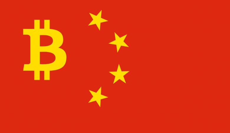 Государственные СМИ Китая: Биткоин - первый успех в технологии блокчейн