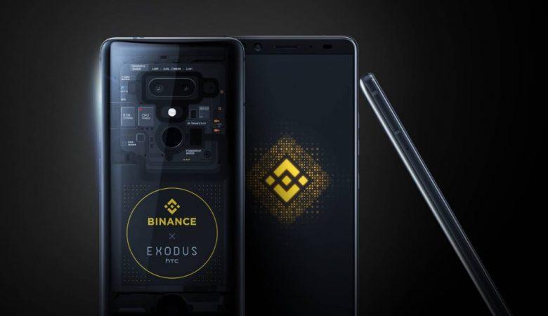 HTC выпустит ограниченную версию Exodus 1 Binance Edition
