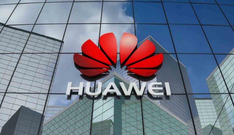 Huawei заключила сделку с отделом исследования цифровой валюты Центрального банка Китая