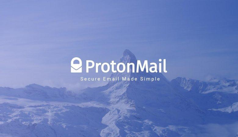 ProtonMail рассказал, что он «Ходлит» все Биткоины полученные в качестве оплаты