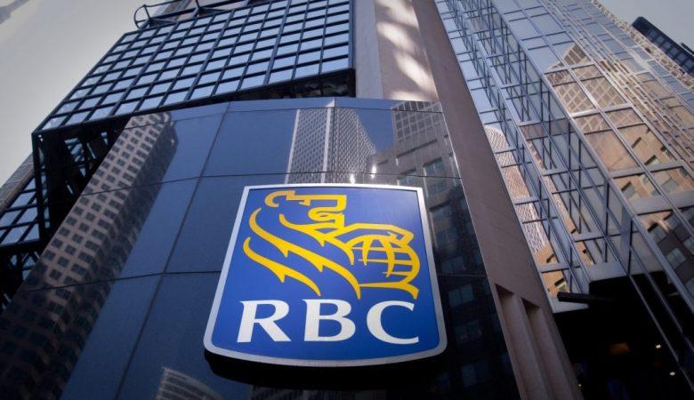 Банк Канады рассматривает запуск обмена криптовалют, после недавнего запрета на покупку криптовалюты