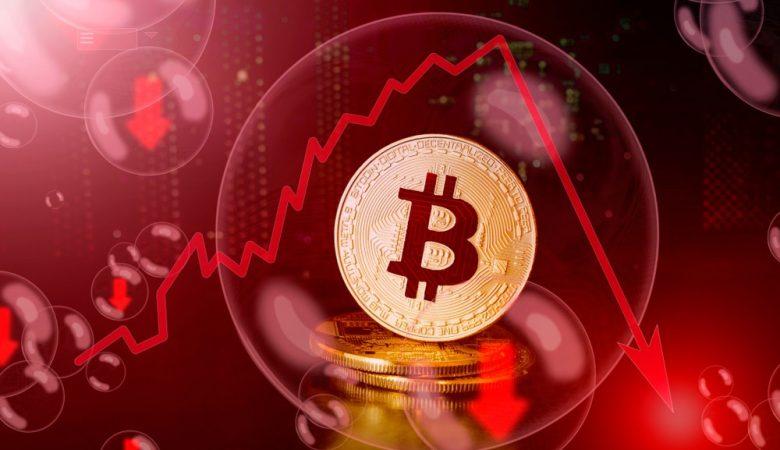 CME: фьючерсы не стали причиной обвала биткоина после ралли 2017 года