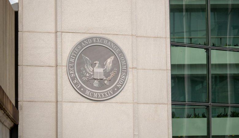 SEC повторно рассмотрит заявку на биткоин-ETF от Bitwise